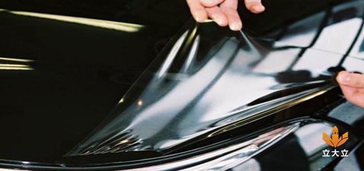 汽车车衣膜