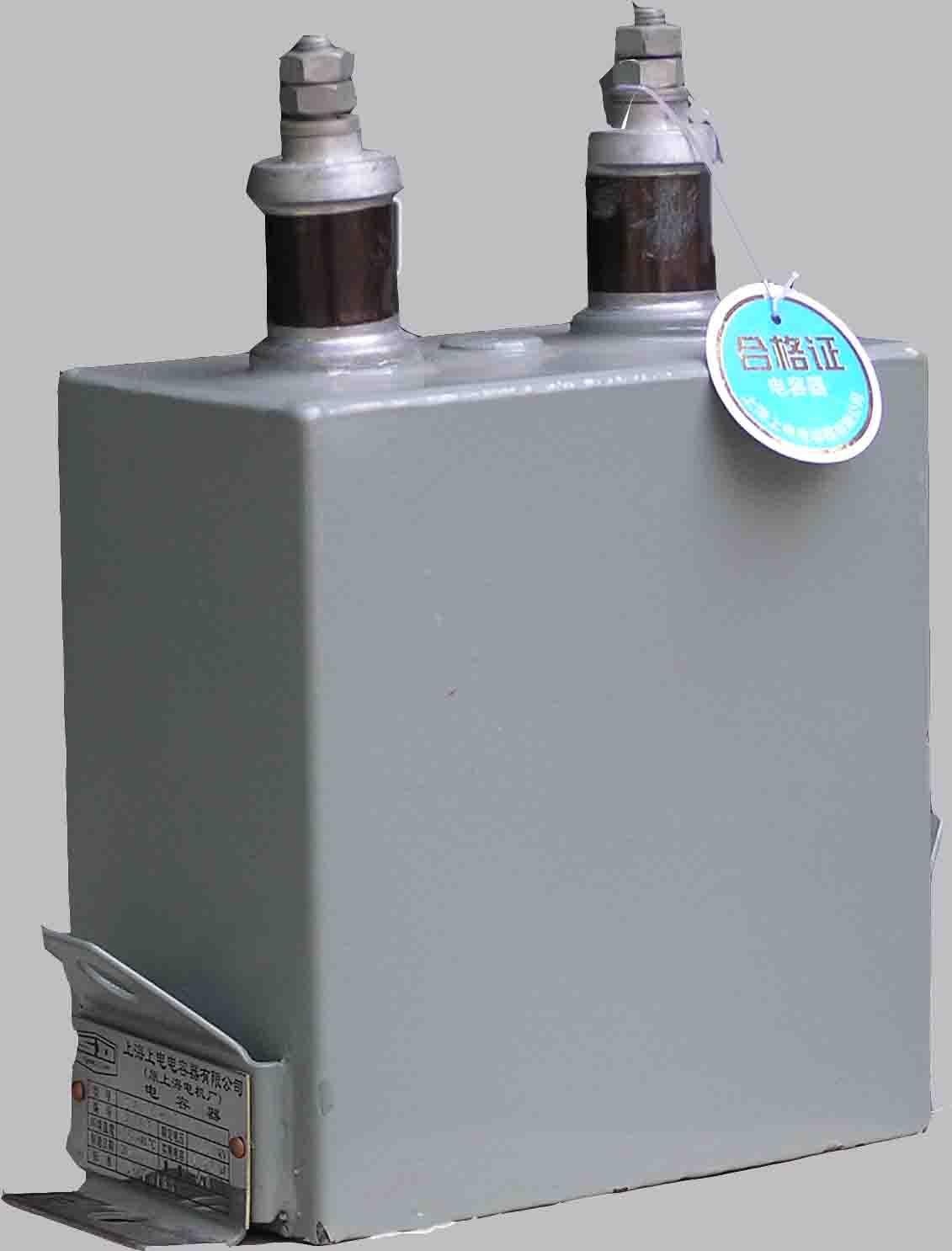 直流滤波电容器