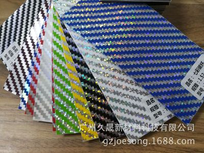 Joesong High quality car wrapping vinyl colorful carbon fiber sticker