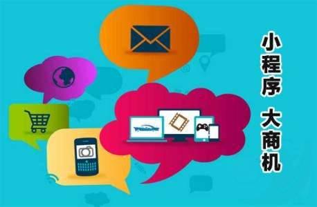 如何注册微信小程序