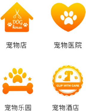 生活服务 - 宠物行业解决方案