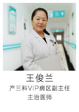韩凤霞图片_沧州市妇幼保健院