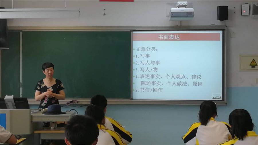 林平专家进行学法指导