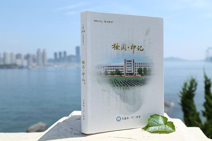 初中生毕业纪念册