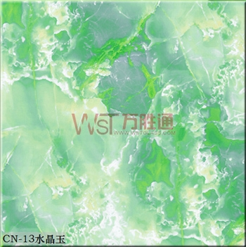 CN-13水晶玉