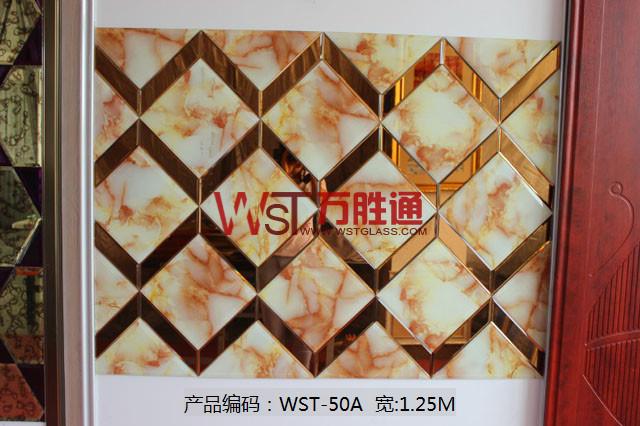 大理石纹木纹纸宝丽纸