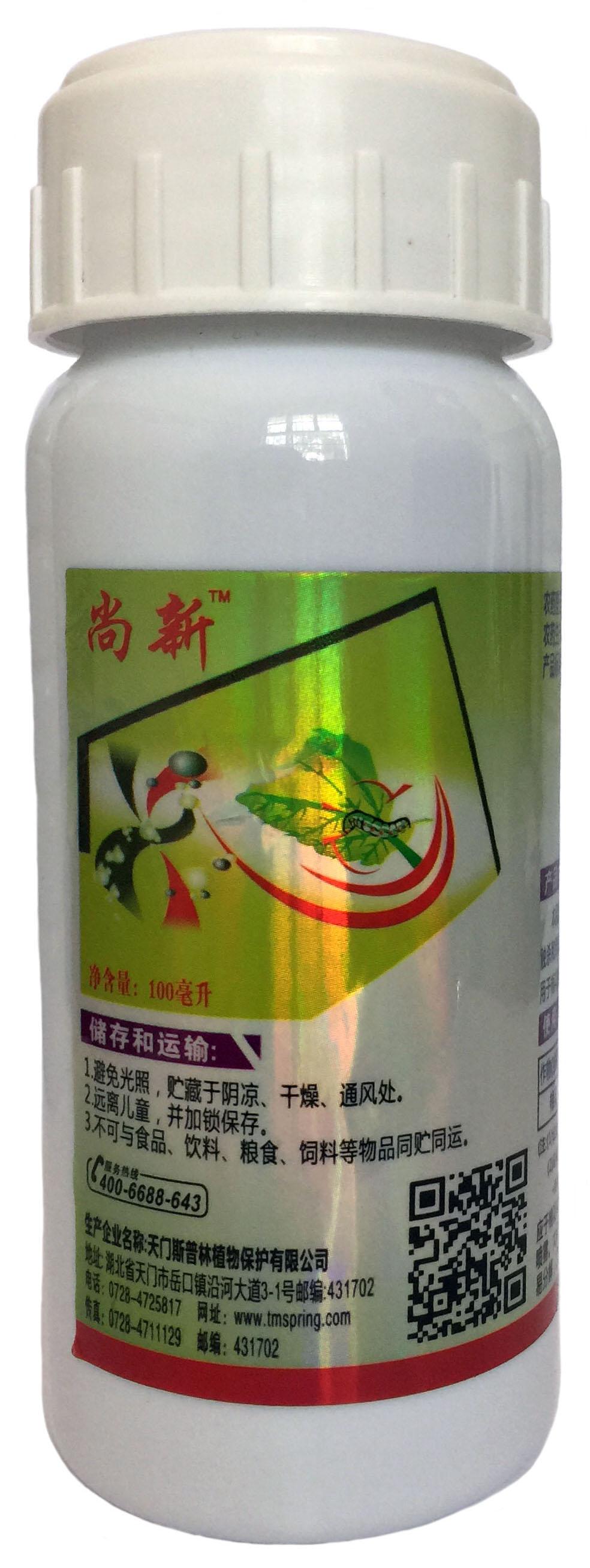 尚新(5%阿�u�S菌素微乳��)