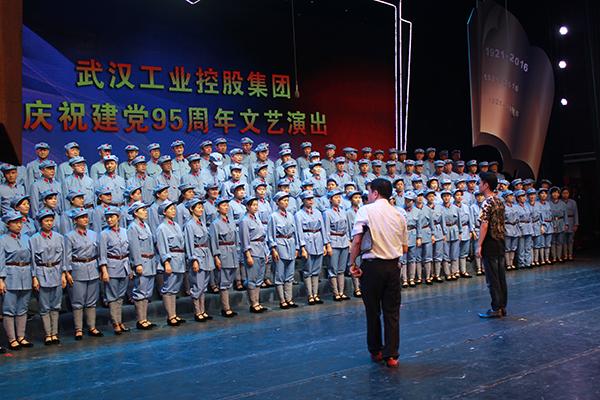 建党95周年文艺演出