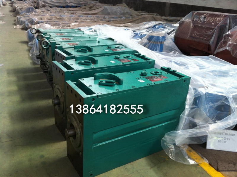 南阳防爆集团为逸盛大化研制的TDF15000-6同步电动发电机一次试车成功