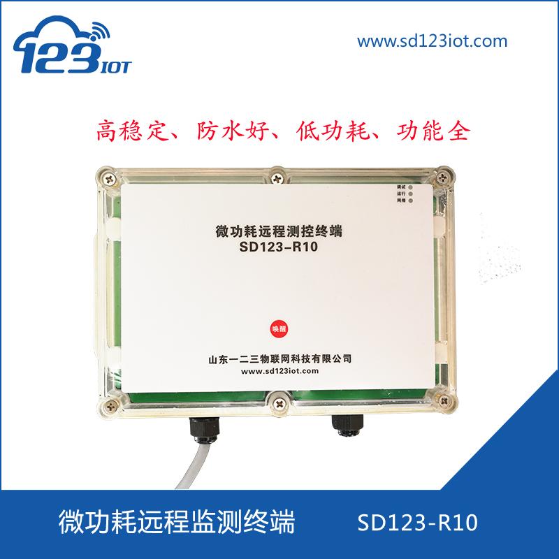 微功耗遥测终端RTU SD123-R10