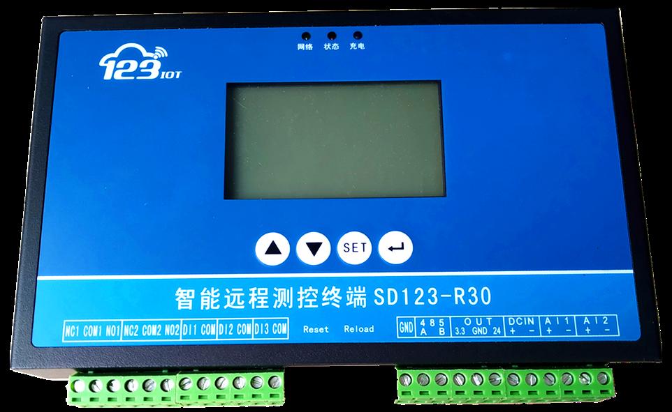 智能远程测控终端 SD123-R30