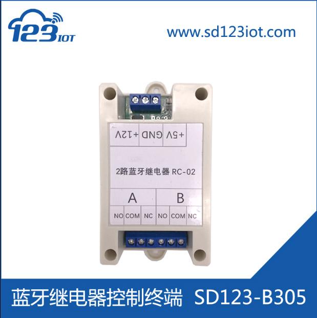 BLE蓝牙2路继电器 SD123-B302