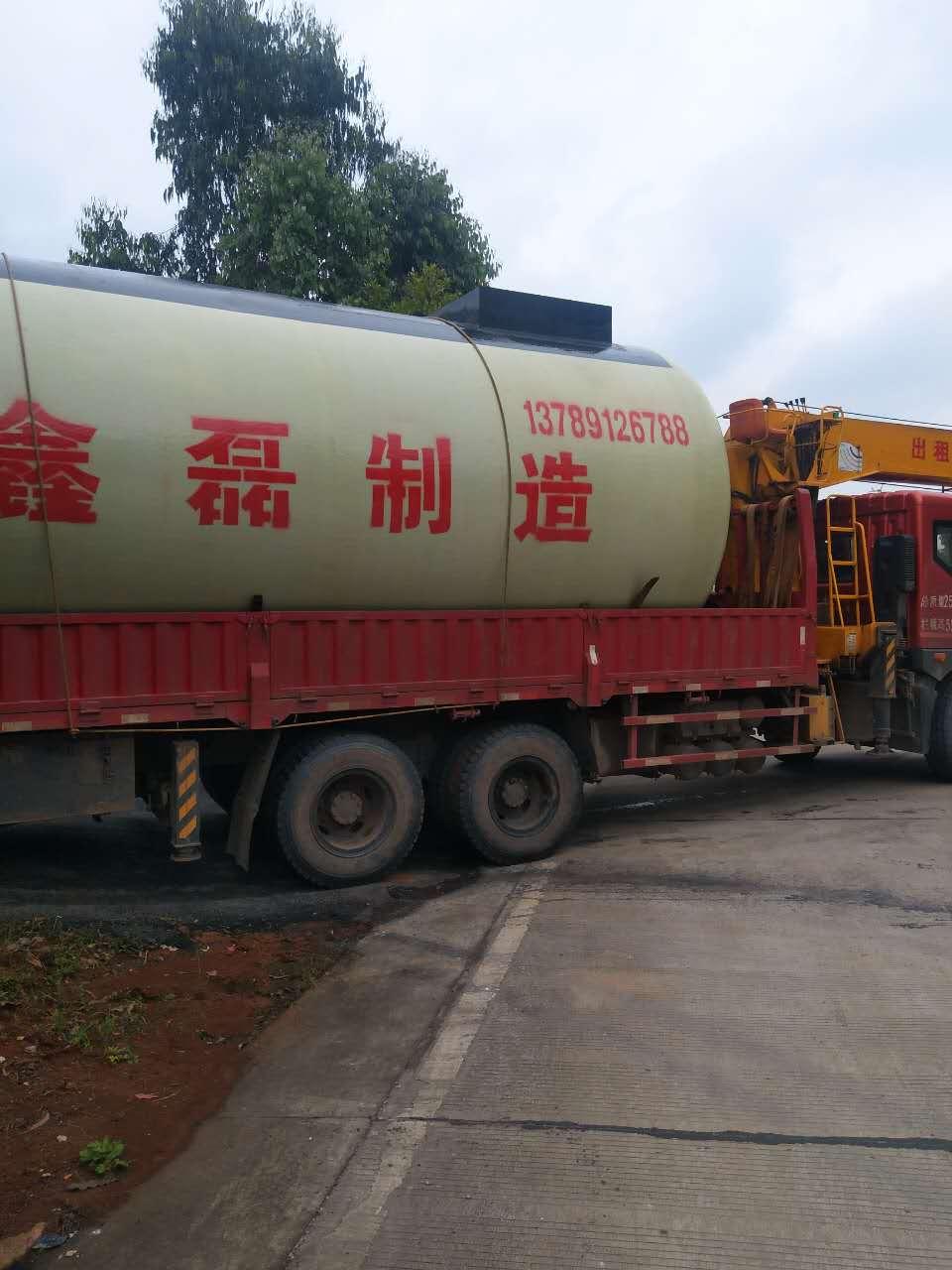 湖南鑫磊双层油罐有限公司双层环保油罐运输中