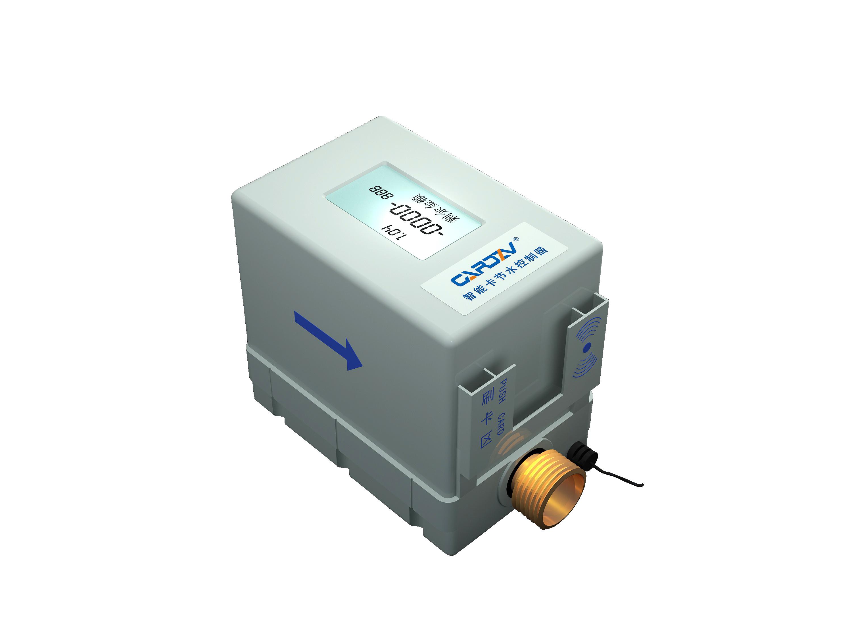 智能卡節水控制器