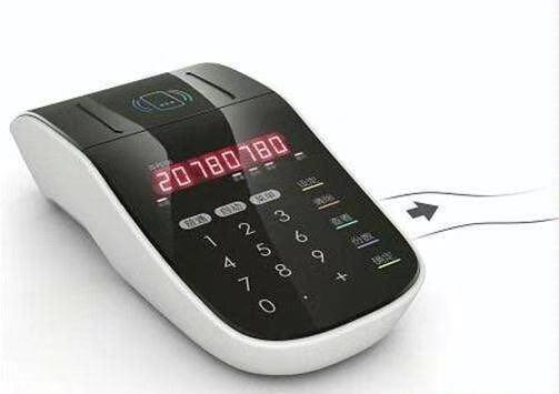 AQX-IC100W触屏消费机