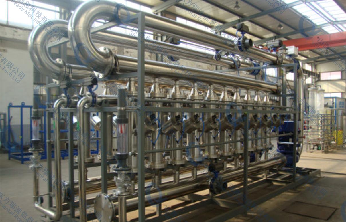 高温凝结水处理设备
