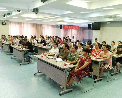 安徽荣达食品有限公司就安全管理组织召开培训会议