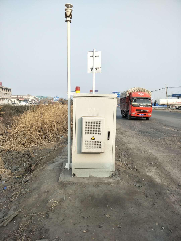 焦作市温县--水平式遥感监测设备
