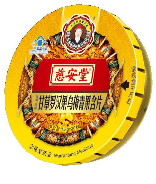 甘草罗汉果乌梅青果含片