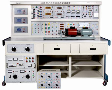 GDDM-3 电气技术及电机设备必威手机版官方网站装置