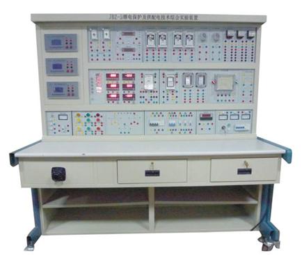 JBZ-5电力自动化与继电保护及工广东11选5手机视频直播厂供配电综合实验装置