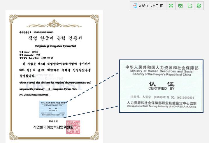 职业韩国语5.jpg