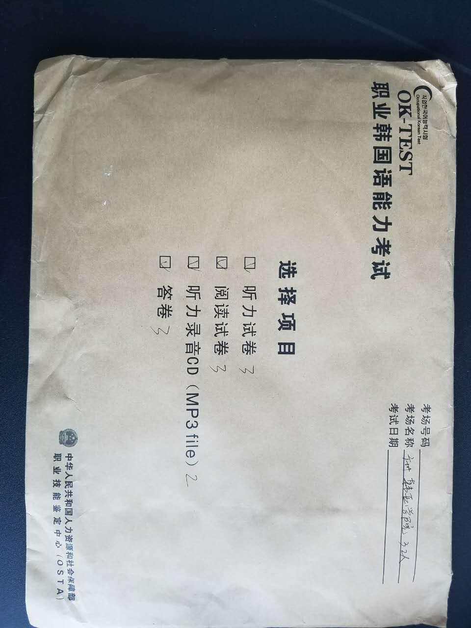 职业韩国语3.jpg