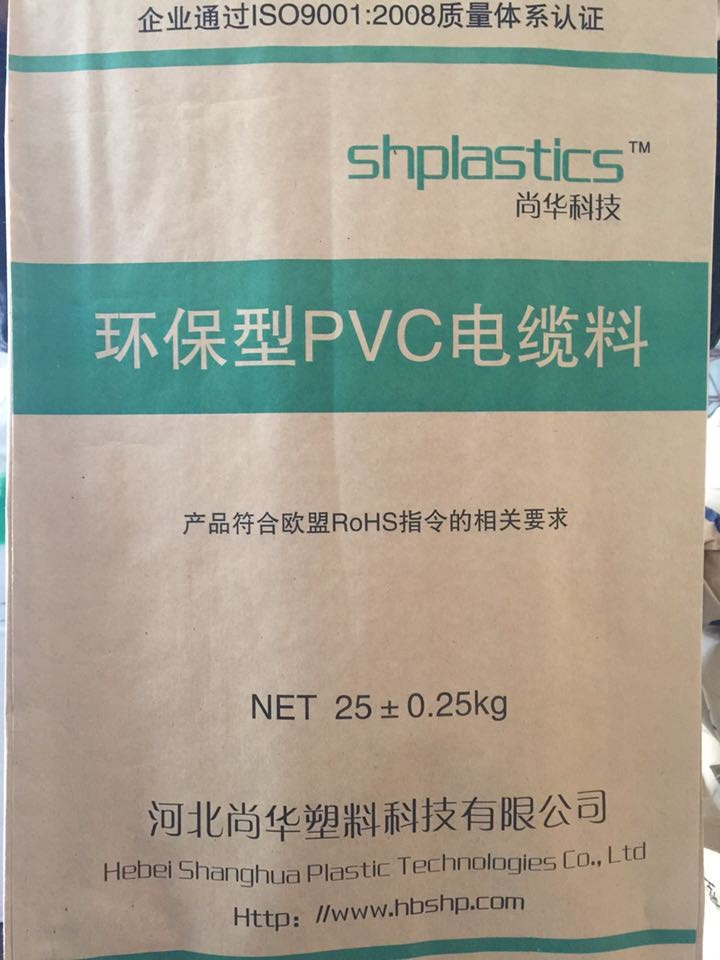 Butyronitrile-pvc compound elastomer cable material