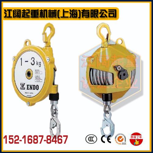 EW-120远藤弹簧平衡器/ENDO远藤弹簧平衡器/日本ENDO平衡器加长