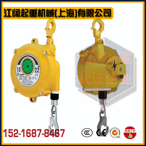 EW-30远藤弹簧平衡器/ENDO远藤弹簧平衡器/汽车厂流水线专用