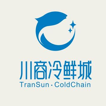四川省川商西南冷鲜城实业有限公司