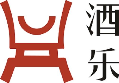 四川省酒乐糖酒有限责任公司简介
