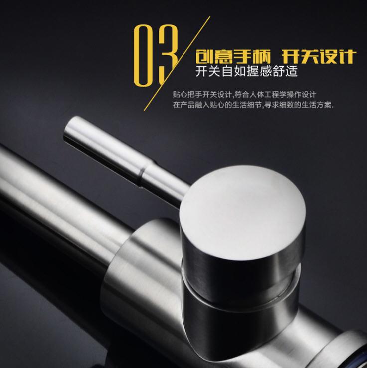 卫生间浴室柜混水龙头YSLT008