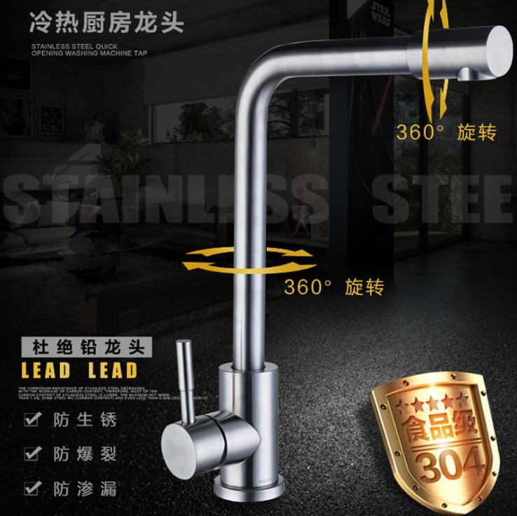 厨房洗菜盆冷热龙头CFLT013