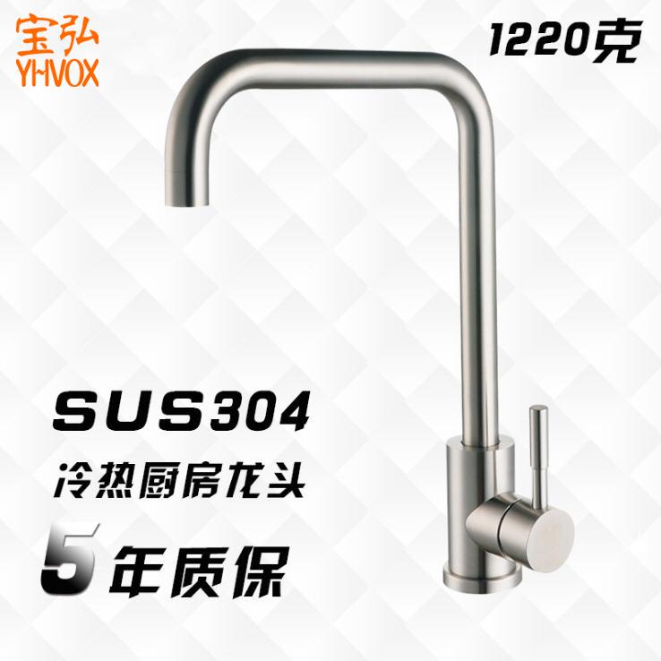厨房水槽无铅冷热龙头CFLT017