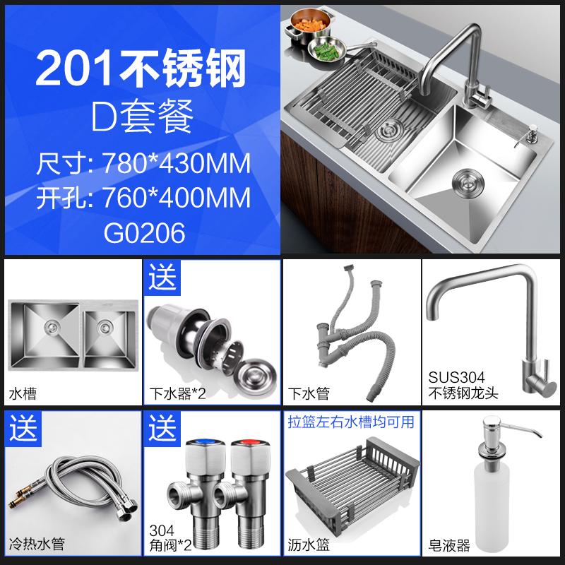 CFSK009厨房洗菜盆手工水槽双槽