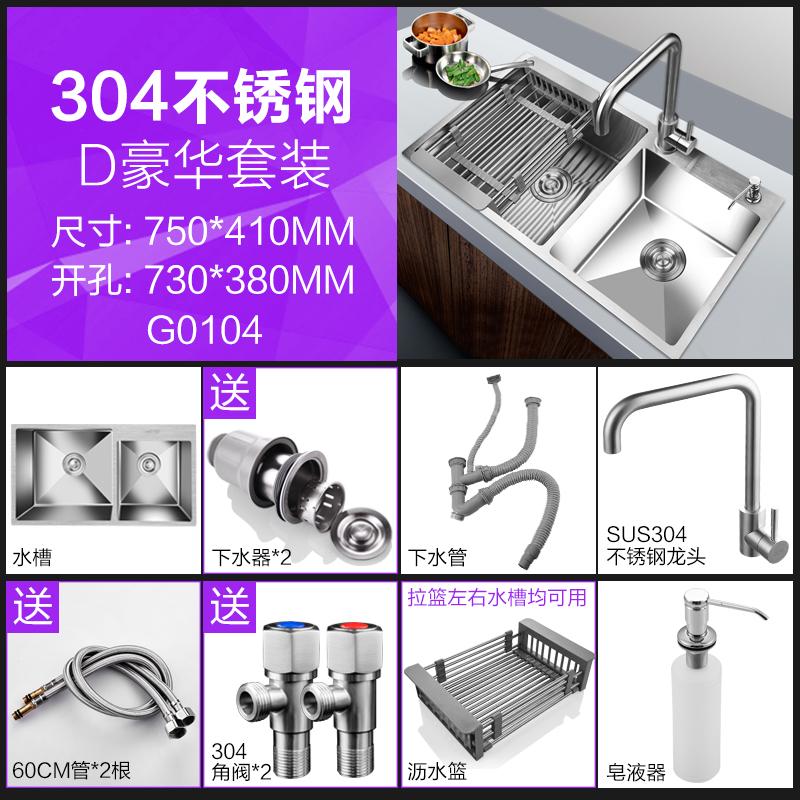 CFSK010厨房洗菜盆手工水槽双槽