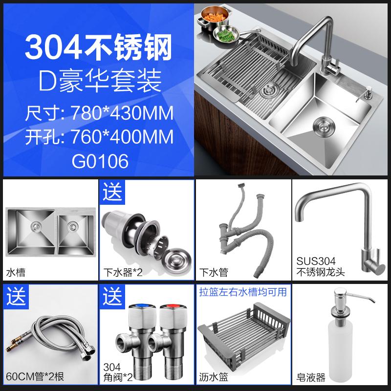 CFSK008厨房洗菜盆手工水槽双槽