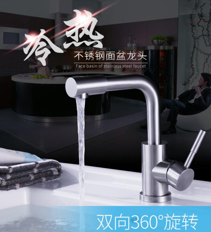 面盆冷热厨房水龙头YSLT021