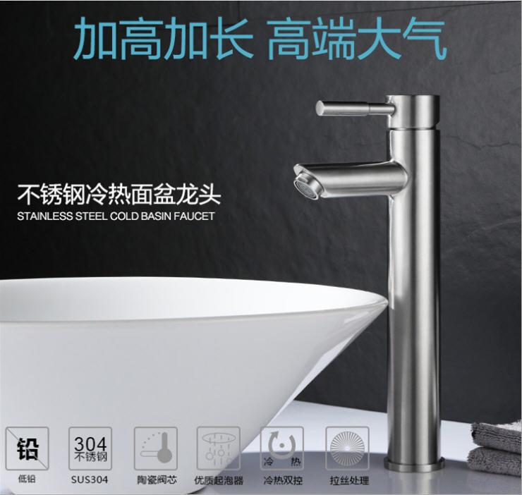 高台上盆洗脸盆拉丝YSLT026