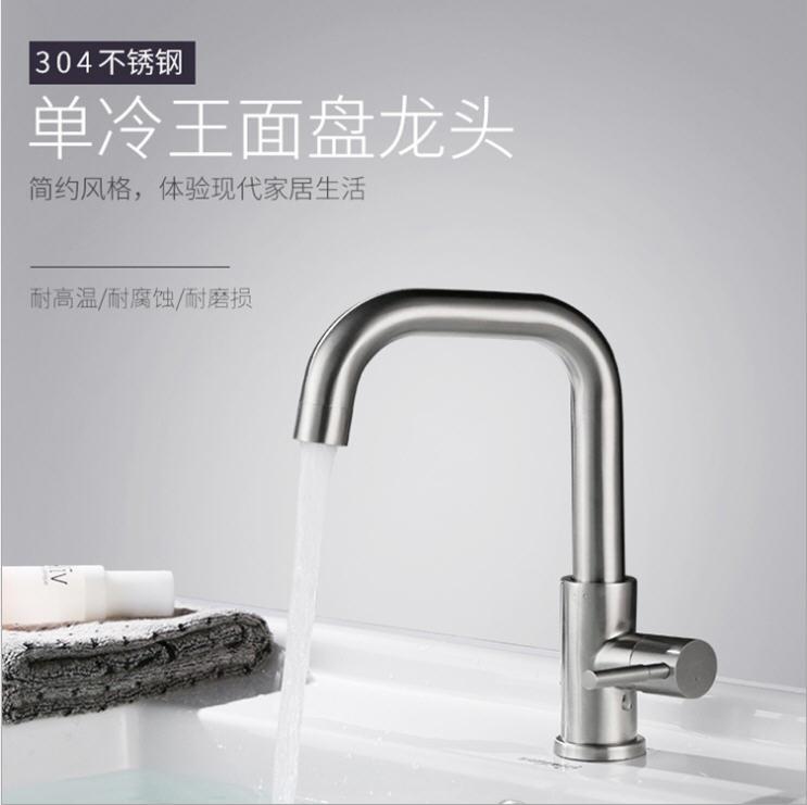 卫浴单冷洗脸盆龙头YSLT030