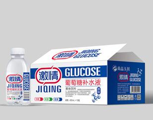 450ml×15原味 葡萄糖补水液果味饮料