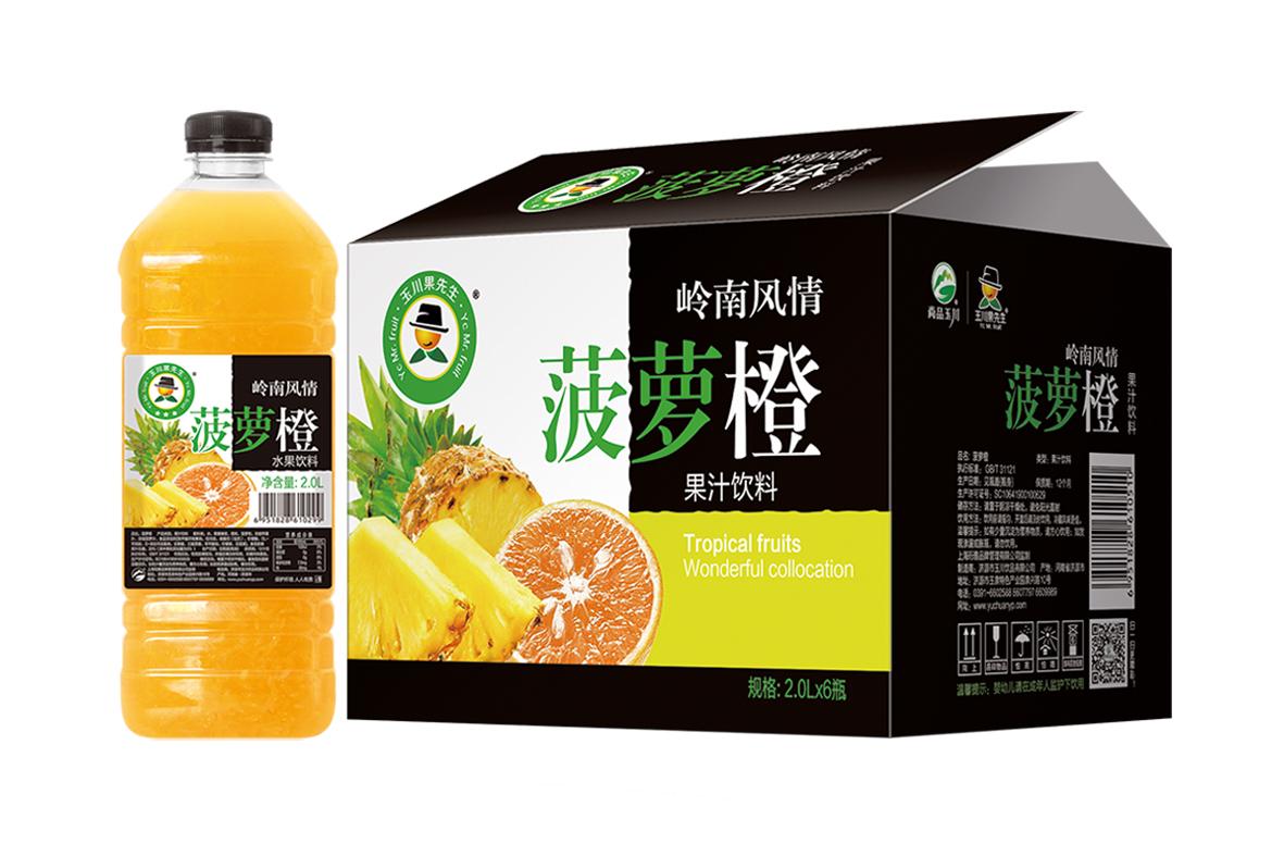 2L×6菠萝橙水果饮料