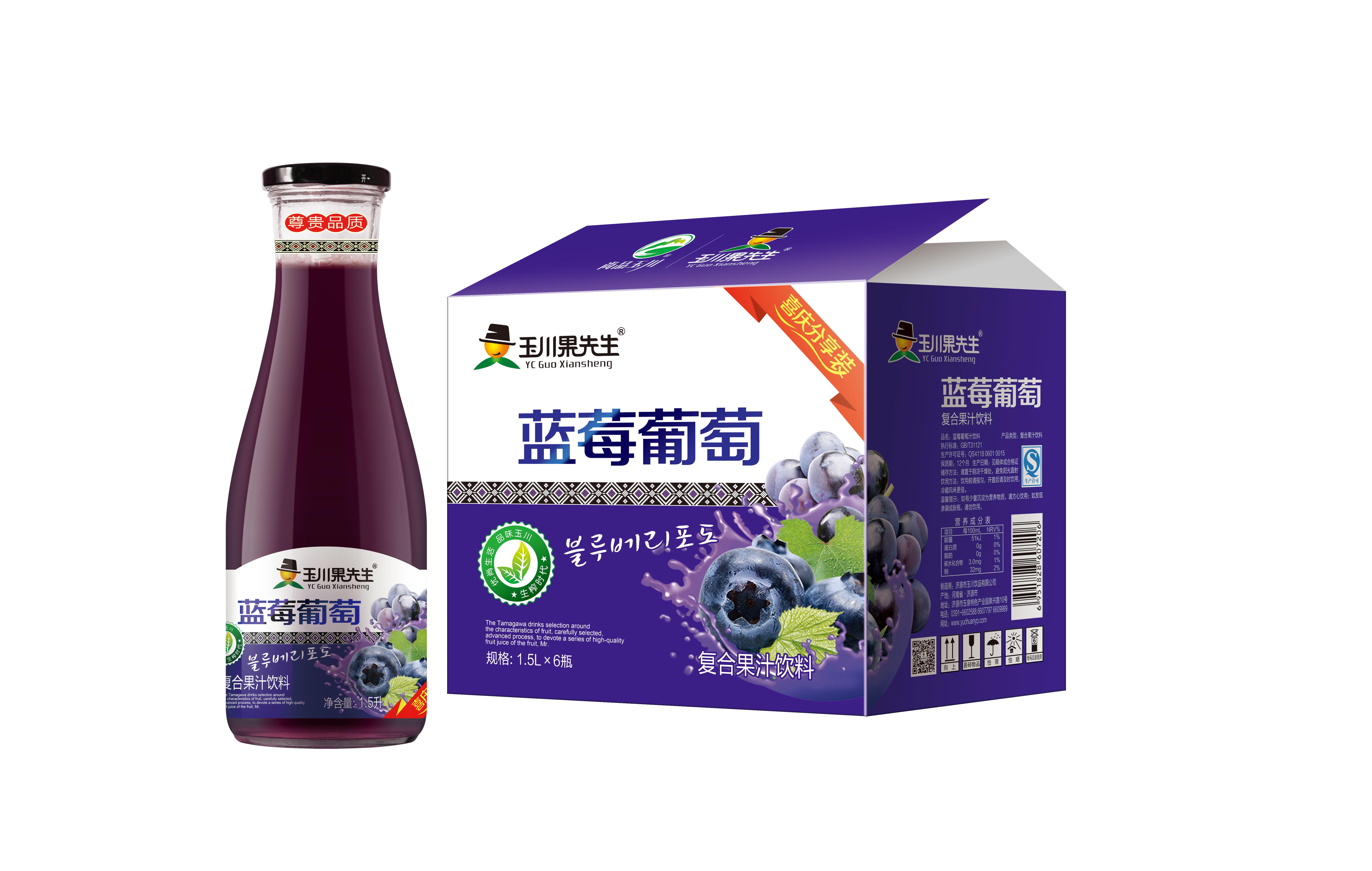 1.5L×6 玉川果先生63#蓝莓葡萄果汁饮料