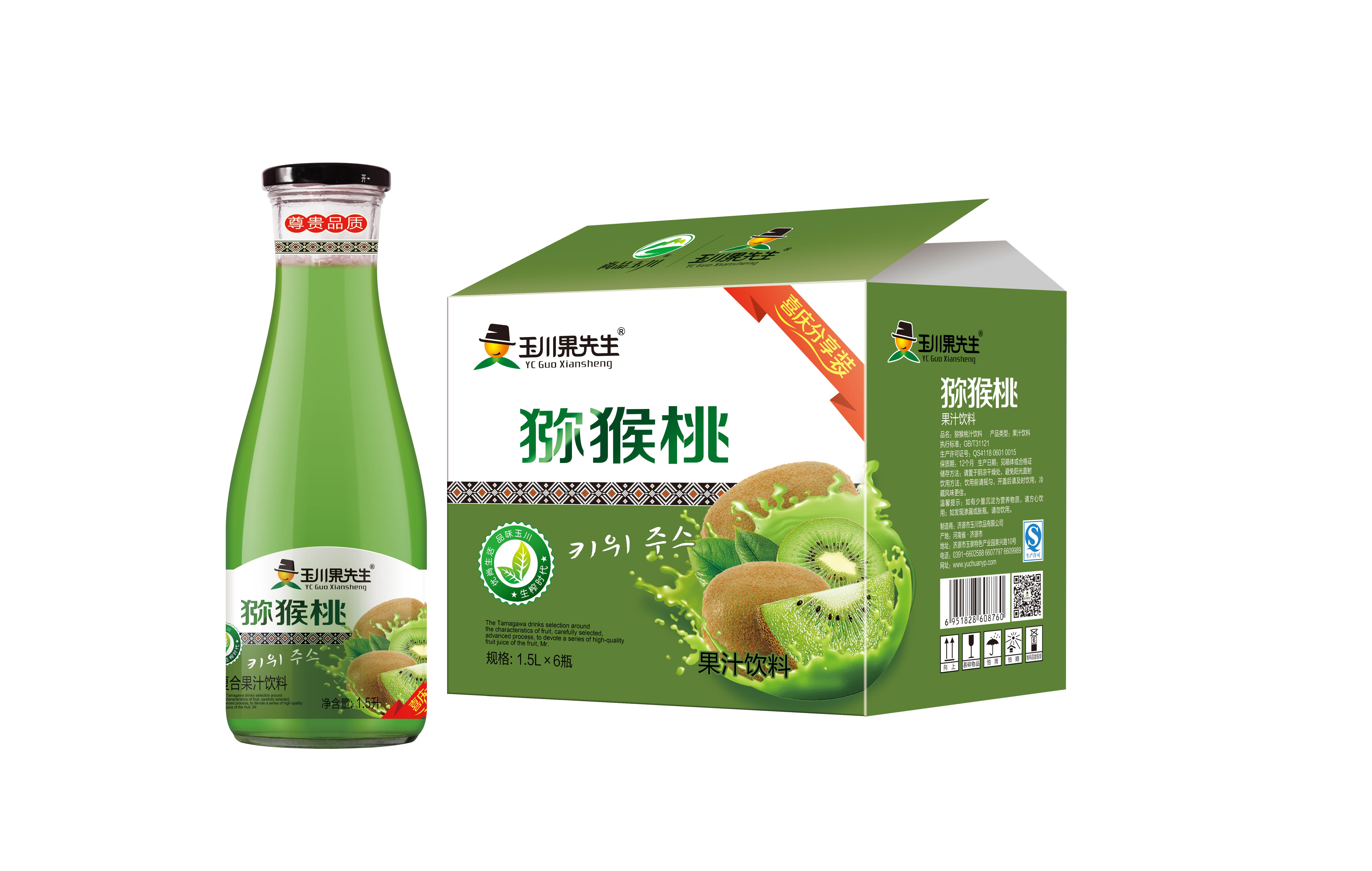 1.5L×6 玉川果先生63#猕猴桃果汁饮料