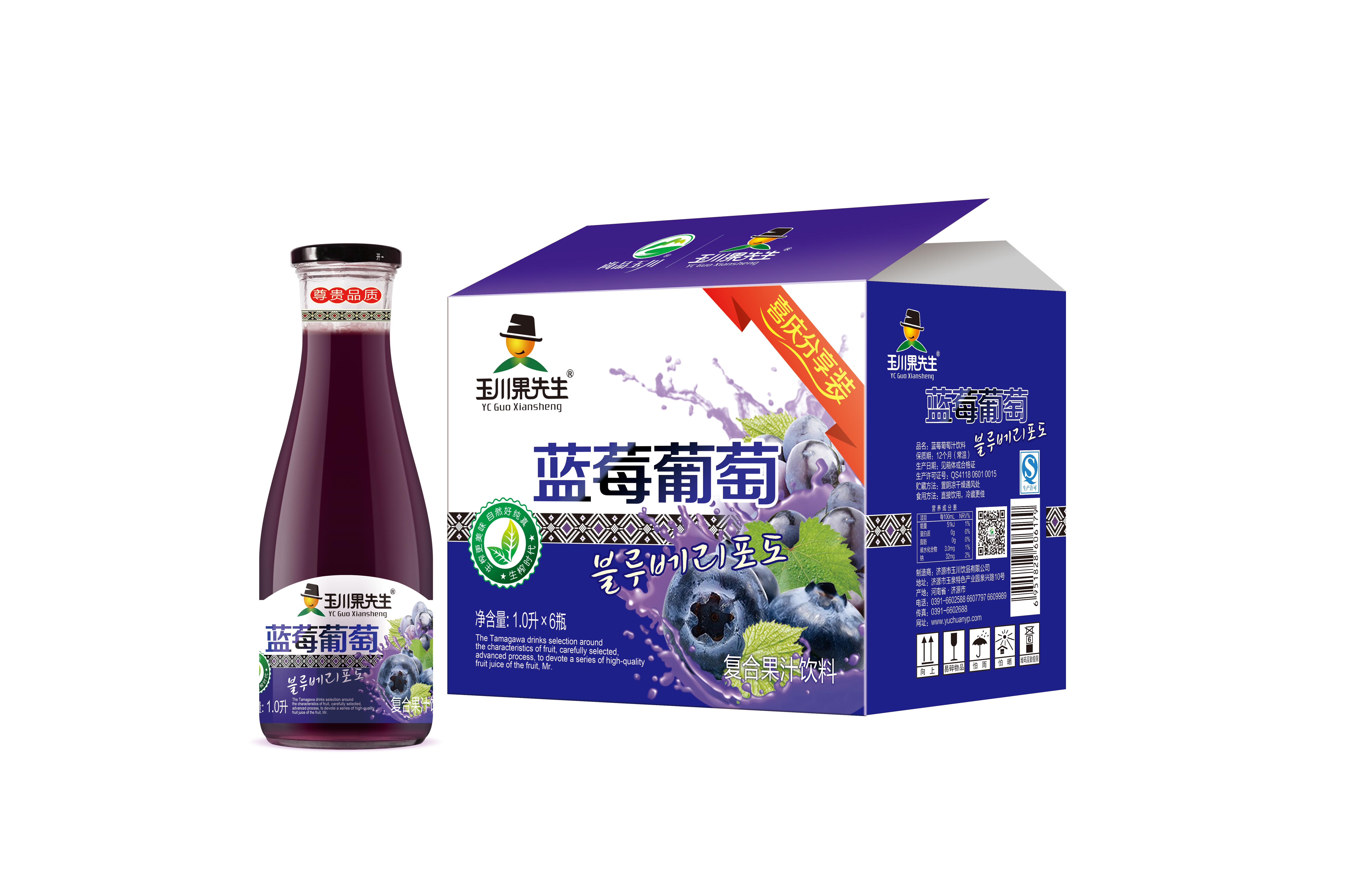 1L×6 玉川果先生63#蓝莓葡萄果汁饮料
