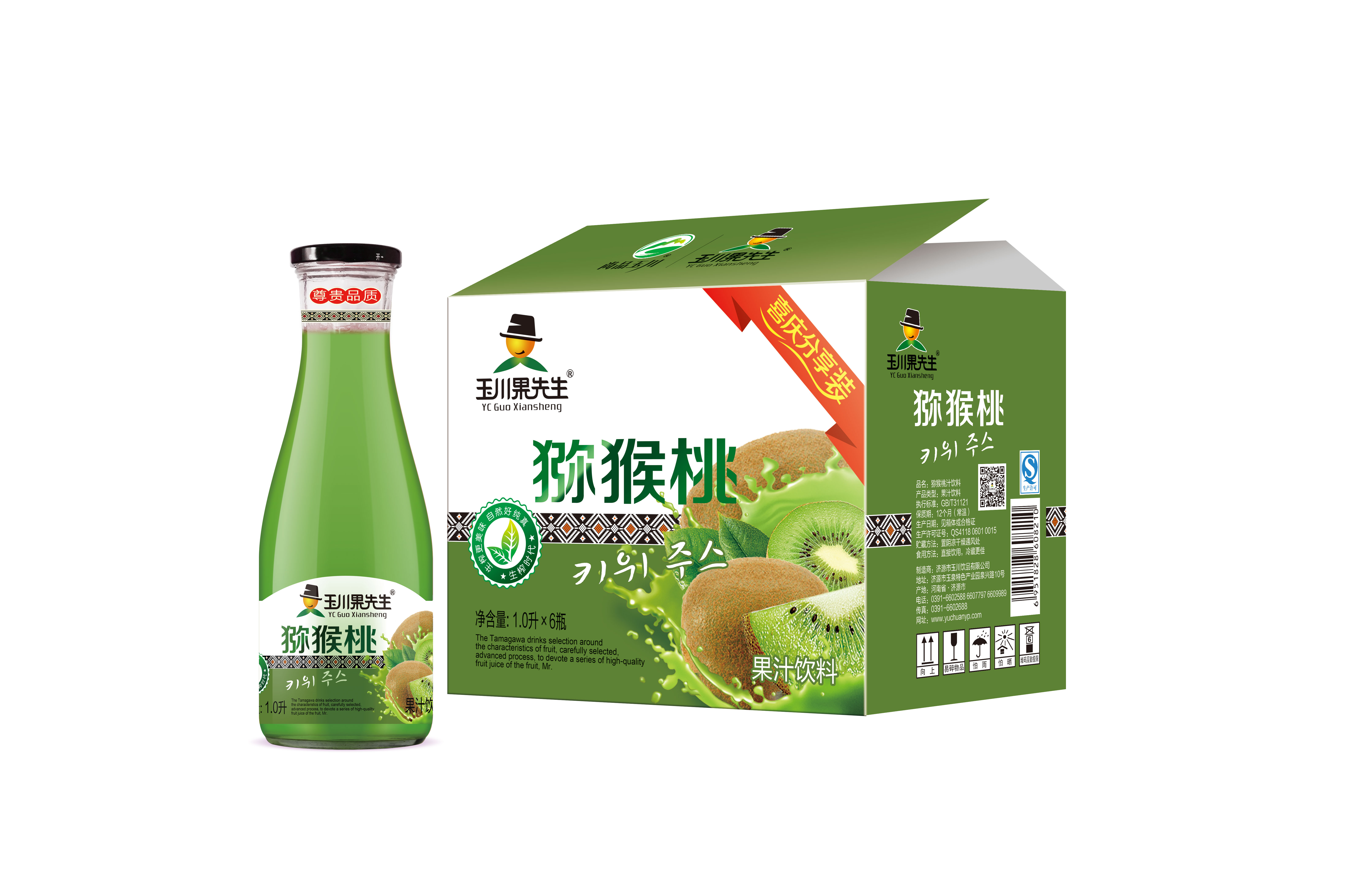 1L×6 玉川果先生63#猕猴桃果汁饮料