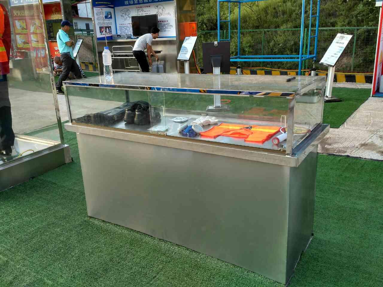 安全防护用品展示-2