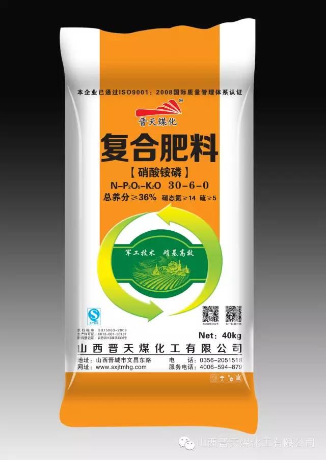 硝酸铵磷复合肥30-6-0