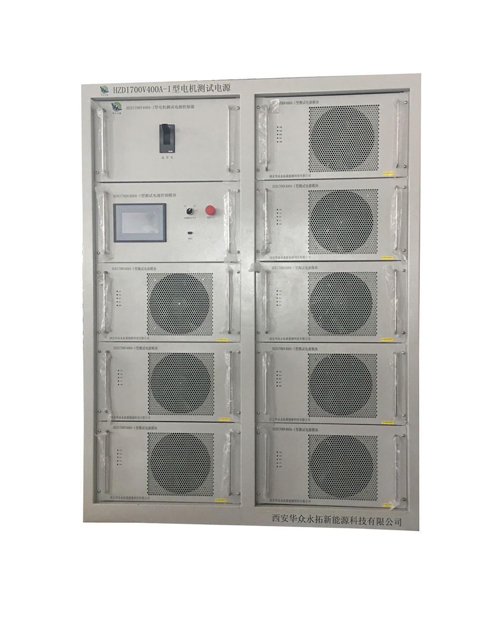 大功率电源柜700V400A